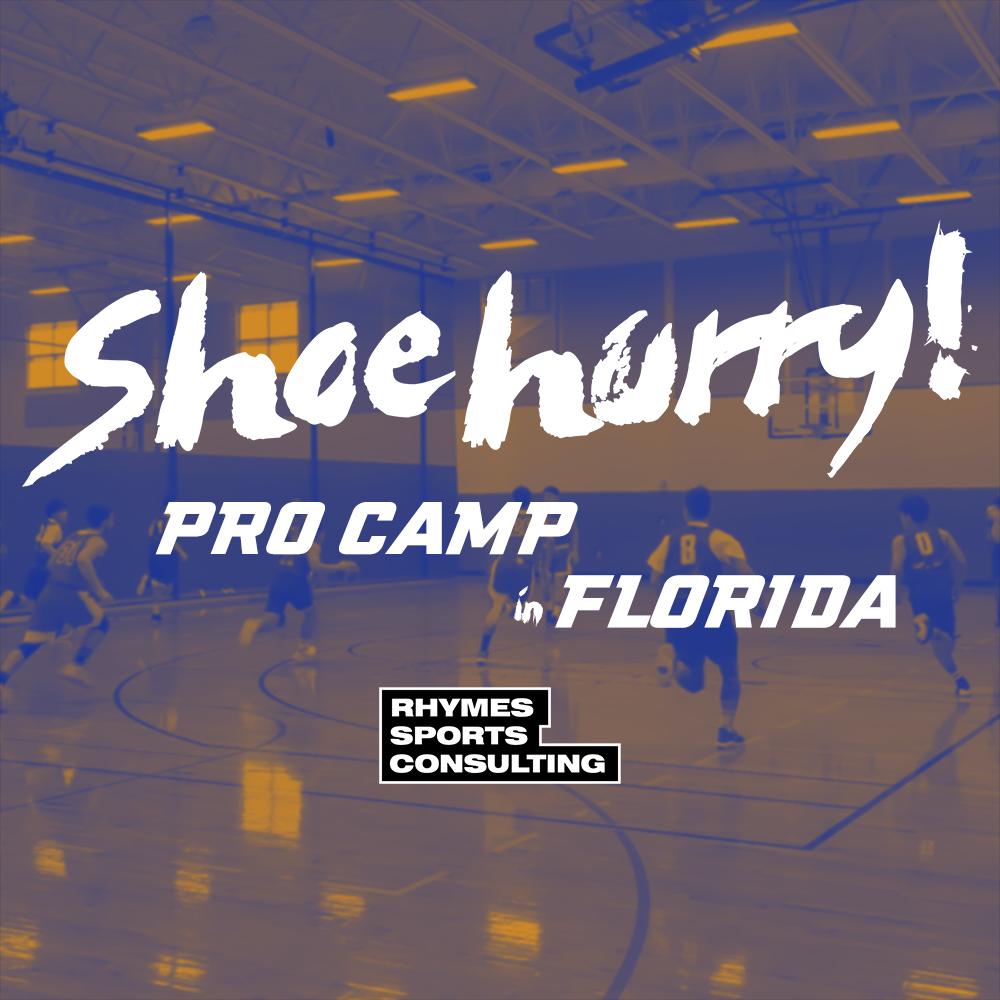 RSC | SHOEHURRY! PRO CAMP 2019 in Florida 開催
